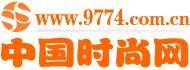 中國時尚網